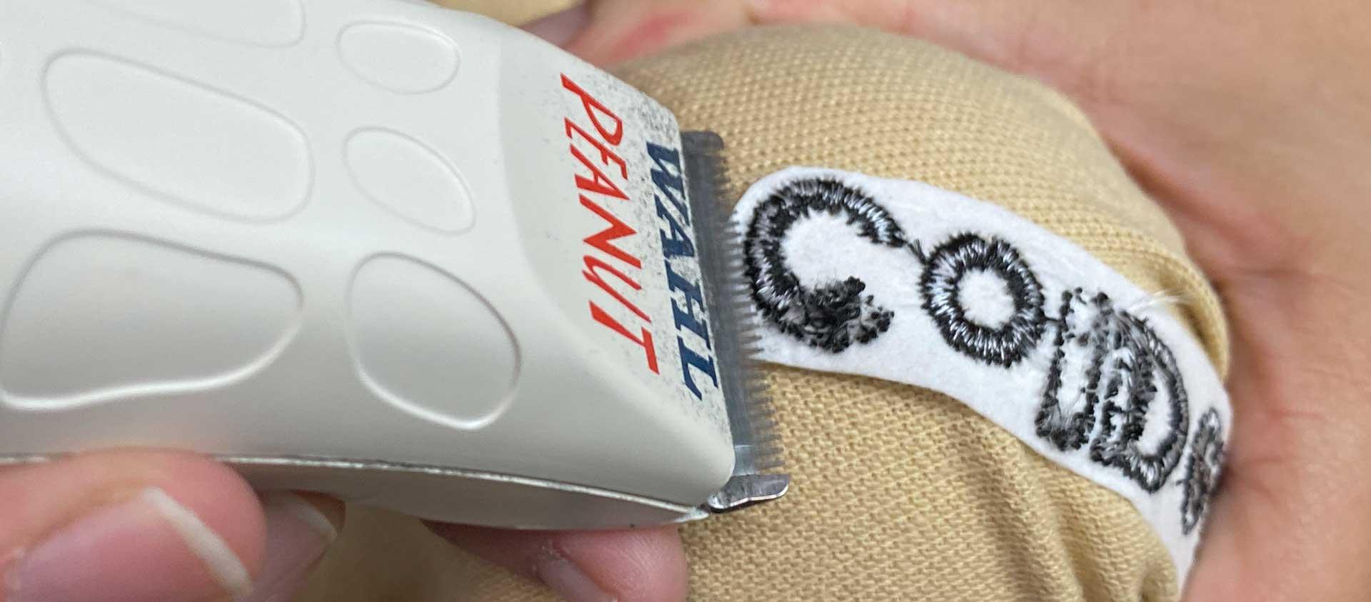 stitch-eraser-banner